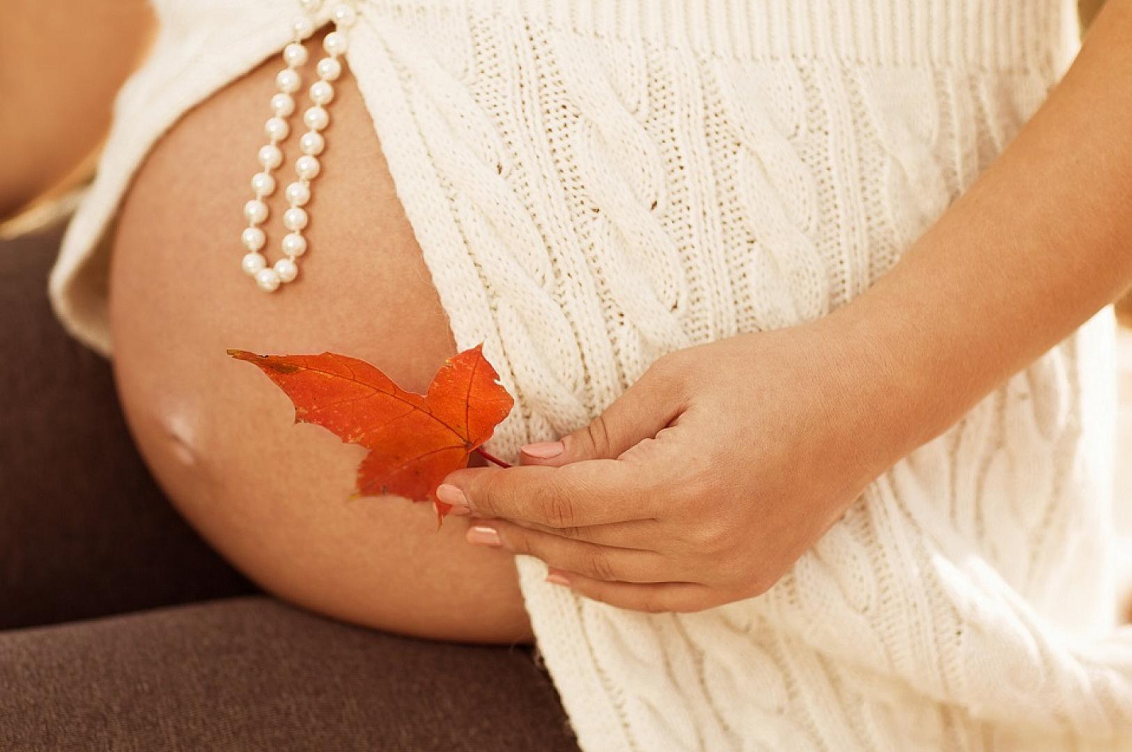 Долгожданная беременность