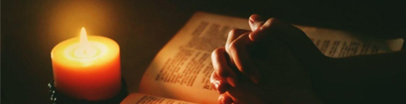 Молитва от боли
