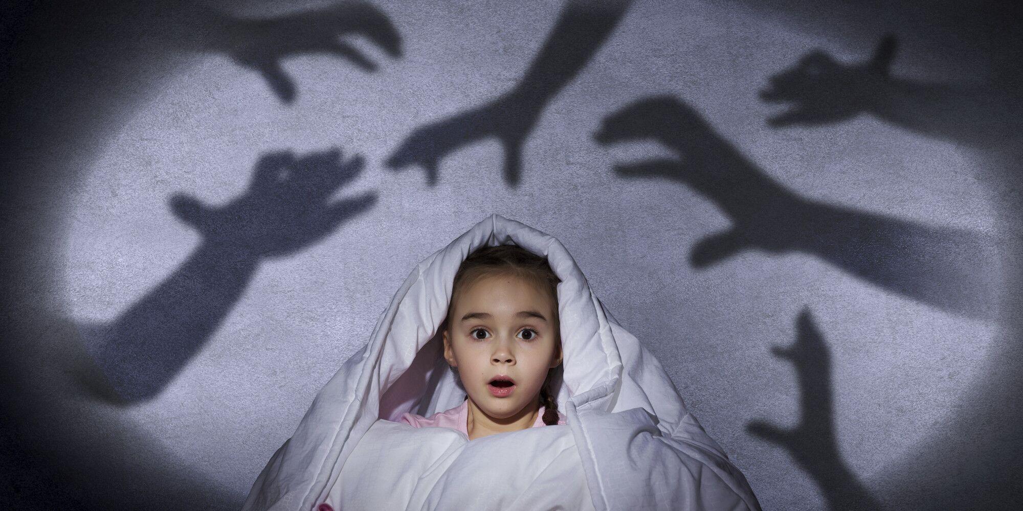Детские страхи и испуги