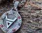 Значение оберега символ Велеса