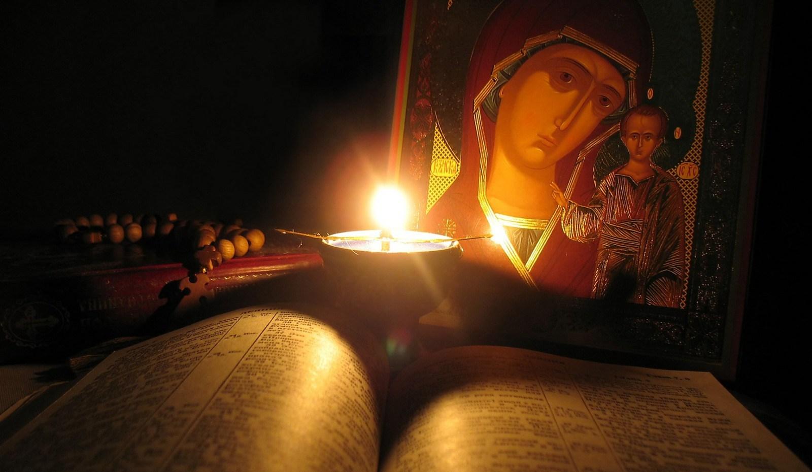 Помощь православных молитв