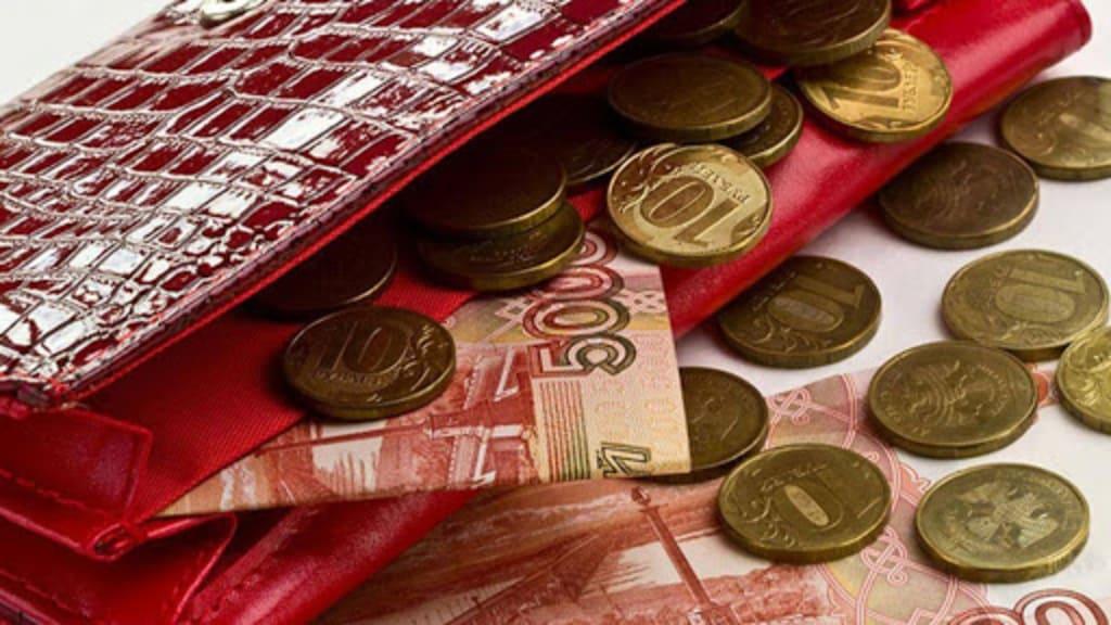 Заговор на деньги от Натальи Степановой