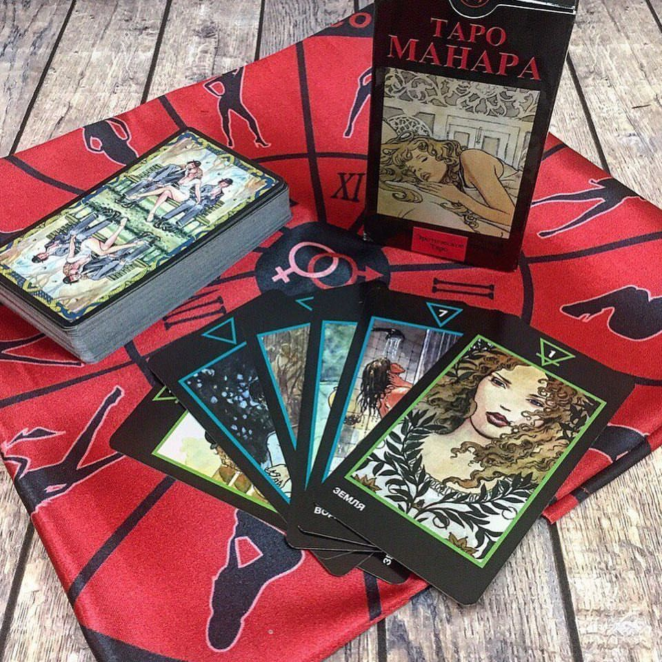 Книга и карты для гадания по таро Манара.