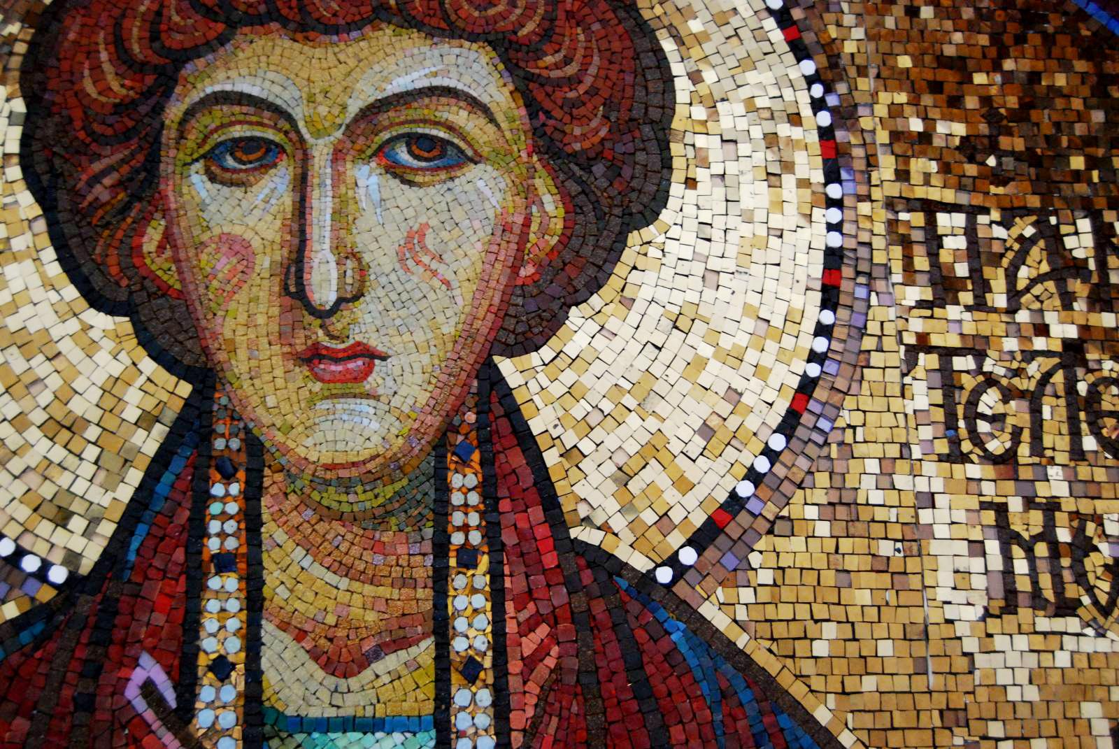 Мозаичное изображение Пантелеймона.