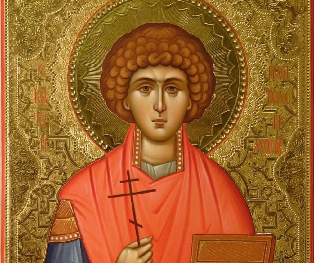 Греческая икона Пантелеймону.