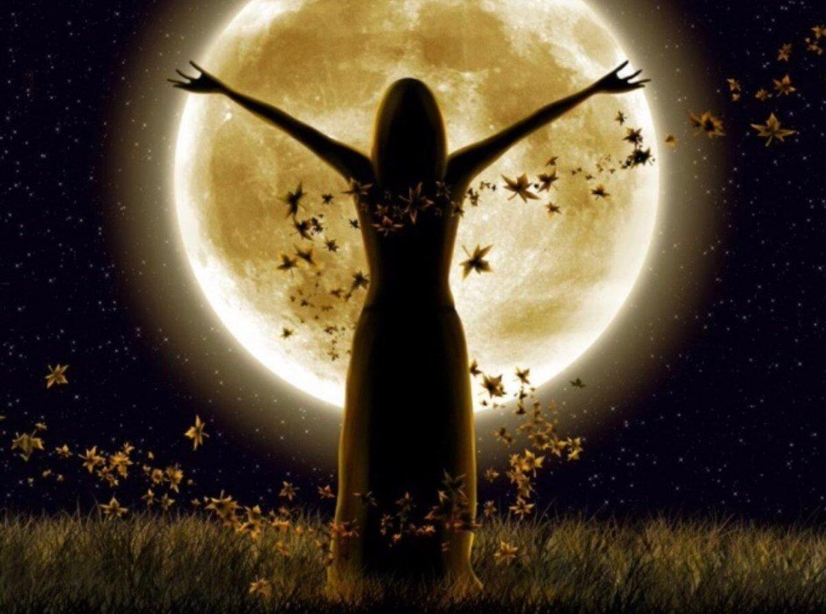Приворожение по Луне.