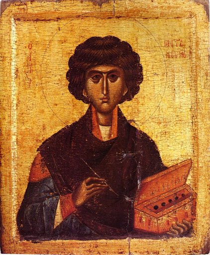 Житие Великомученика Пантелеймона.