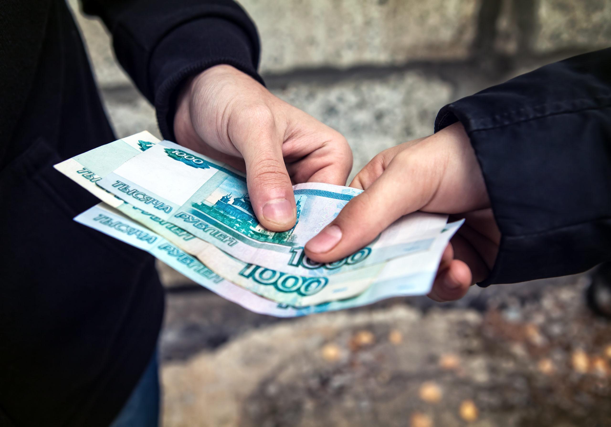 занять деньги новосибирск