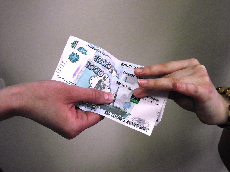 Как привлечь финансовую удачу в бизнесе.